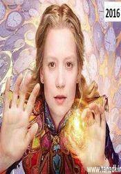 آلیس و آینه جادویی
