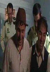 فیلم دومانلی یول